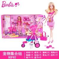 六一儿童节520芭比娃娃套装女孩设计搭配礼盒公主换装衣服鞋子儿童玩具520礼物母亲节