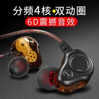 耳机入耳式重低音低音炮通用女生电脑游戏耳塞挂耳式手机有线苹果