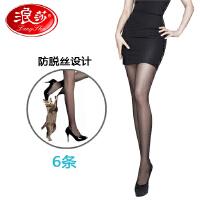 浪莎丝袜子 超薄丝袜女士耐穿包芯丝加裆连裤袜 打底裤袜 6条