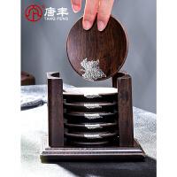 唐丰实木杯垫六块圆形杯垫套装功夫茶具隔热垫配件茶壶杯茶艺垫子