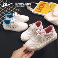 【3折价:64元】回力童鞋旗舰店女童小白鞋儿童帆布鞋2019新款中大童学生白色板鞋