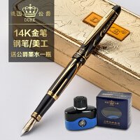 德国DUKE公爵钢笔世纪先锋14K金笔/墨水笔//书法美工笔 公爵金笔
