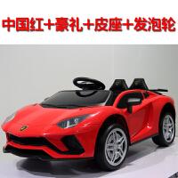 兰博基尼儿童电动车汽车四轮双驱动摇摆跑车可坐人男女孩遥控玩具 +皮座+发泡软轮