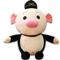 猪八戒布娃娃公仔萌宠猪猪玩偶毛绒玩具抓机娃娃儿童礼物毛绒玩具 见图