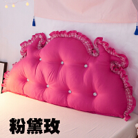 秋上新韩式床头靠垫三角靠垫床上靠背公主靠枕双人长靠枕软包垫可拆洗定制 玫红色 粉黛玫
