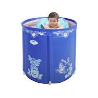 欧培成人浴盆游泳池泡澡桶折叠支架浴桶家用浴缸加厚保温 山水系列