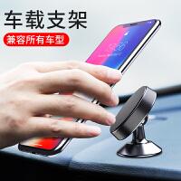 【包邮】MUNU 车载手机支架 磁性磁吸 导航汽车空调出风口卡扣式磁性通用型吸盘式