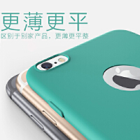 【限时优惠】iPhone6 Plus手机壳 iphone6s手机壳 苹果6plus手机套壳 4.7寸 苹果6手机套壳 5.5寸苹果6保护套plus iP6软套 硅胶 超薄 磨砂 全包边防摔外壳