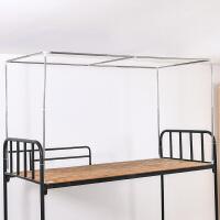 宿舍床帘支架可伸缩学生寝室床架上铺蚊帐遮光杆不锈钢下铺带架子 伸缩支架