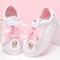 童鞋女童小白鞋夏季休闲运动鞋春季儿童网鞋透气网面板鞋