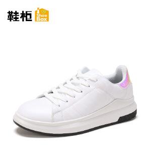 Daphne/达芙妮旗下 女鞋新款休闲系带舒适学院风女单鞋