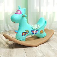 宝宝摇摇马塑料婴儿1-2周岁儿童木马摇马玩具