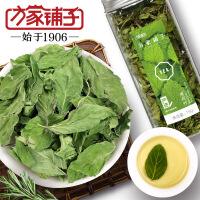 【方家铺子_薄荷叶】薄荷 花茶叶 薄荷叶 休闲 花草茶15g/罐