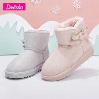 【限�r��券后�A估�r:71】笛莎女童靴子2020冬季新款�和��r尚棉靴小女孩休�e��s棉里雪地靴