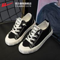 【3折价:49元】回力童鞋旗舰店儿童帆布鞋女童鞋子新款小白鞋男童布鞋潮
