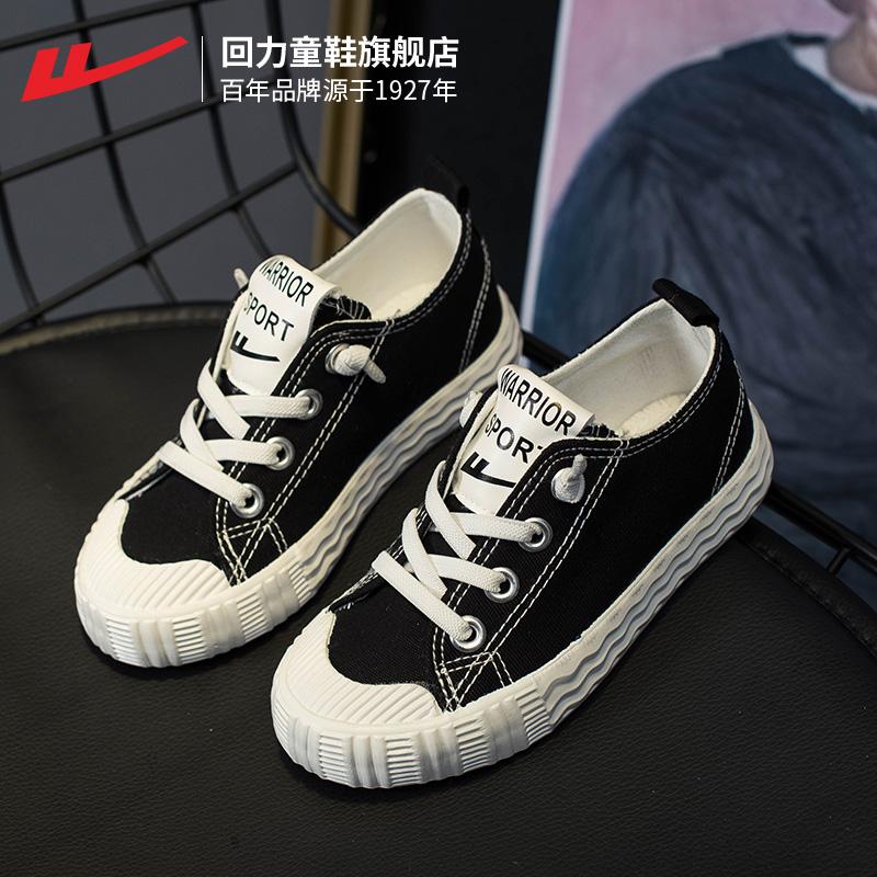 【3折价:49元】回力童鞋旗舰店儿童帆布鞋女童鞋子2019新款小白鞋男童布鞋潮