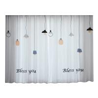 好货现代简约小清新窗帘卡通儿童房卧室客厅窗帘 七彩电灯 七彩电灯 图片色