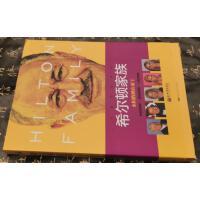 【二手旧书8成新】希尔顿家族 永恒的酒店帝王 瑞鹏 新世界出版社 9787510456824