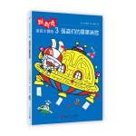 跳跳兔脑力体操:跳跳兔迷宫大冒险3(2018年新版)
