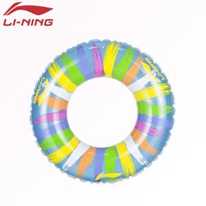 LI-NING/李宁游泳 游泳圈 男女通用儿童救生圈 初学游泳游泳装备