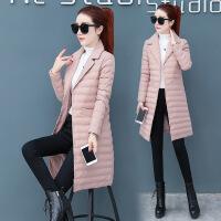 羽绒女新款冬装韩版外套中长款棉袄冬季修身女士轻薄棉衣 粉色 S