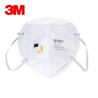 3M 9001V防雾霾防尘口罩 带呼吸阀防护口罩 男女 单个