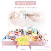 芭比娃娃套装女孩公主大礼盒别墅城堡仿真洋娃娃儿童玩具生日礼物 H23A温馨家居(五合一场景)