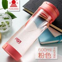 太空杯大容量塑料水杯便携随手杯女学生运动创意潮流耐摔杯子抖音