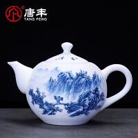 唐丰功夫茶壶陶瓷手绘泡茶壶小巧家用过滤单壶简约禅意手抓壶