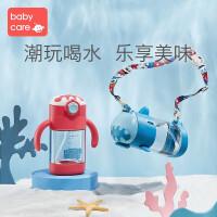 babycare婴儿学饮杯宝宝喝水杯子带手柄吸管杯幼儿园儿童水杯防摔