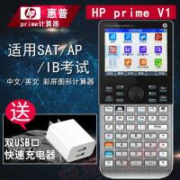 惠普HP PRIME 触摸彩屏图形计算器中英文适合SAT/AP/IB出国考试CAS代数系统 中文阅读 PRIME V1