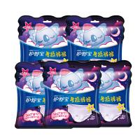 【宝洁】护舒宝考拉安睡裤夜用卫生巾经期裤 M-L码2片X5包卫生裤组合装