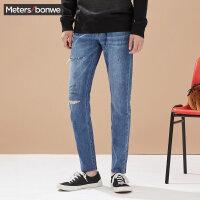 美特斯邦威 牛仔裤男士春秋季新款破洞弹力修身小脚裤子青年潮