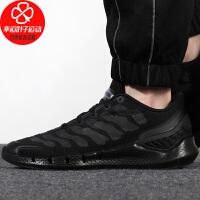 Adidas/阿迪达斯男鞋女鞋新款清风低帮运动鞋舒适透气轻便耐磨跑步鞋FW1224