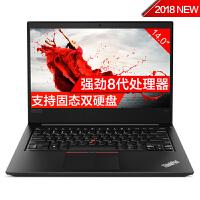【儿童节特惠价,5.17~5.21日】ThinkPad E480-20KNA00CCD (I5-8250U 8G 1T