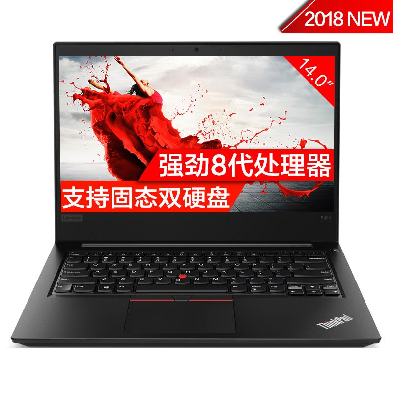 ThinkPad E480-20KNA036CD(联想)14英寸笔记本电脑 (I5-7200U 8G 500G硬盘 集成显卡 WIN10 )