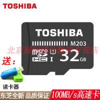 【支持礼品卡+送读卡器包邮】三星 TF卡 64G Class10 80MB/s 闪存卡 64GB 手机卡 相机卡 平板电脑 行车记录仪内存卡 Micro SD 储存卡