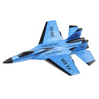 苏35飞机玩具充电遥控飞机户外滑翔机固定翼航模战斗机模型无人机