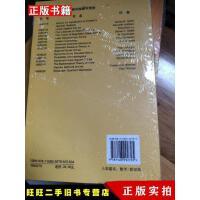 【二手9成新】分析入门[美]雅培(Abbo世界图书出版公司