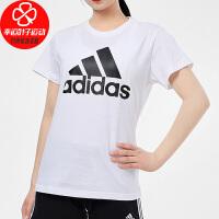 Adidas/阿迪达斯女装新款运动休闲上衣跑步训练T恤舒适透气半袖短袖GL0649