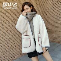 (雪中飞礼遇新春, 全场五折起!)雪中飞女装2019秋冬新款时尚韩版休闲宽松保暖毛呢外套