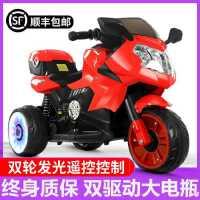 儿童电动摩托车三轮车充电宝宝小孩遥控玩具车可坐人男孩女电瓶车