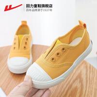 【3折价:49元】回力童鞋儿童帆布鞋男童女童鞋子板鞋一脚蹬幼儿园小白鞋宝宝