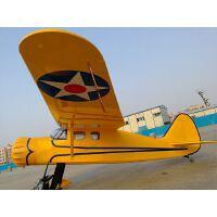 2.18米燃油遥控油动固定翼航模飞机汽油引擎飞机 全款