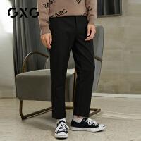 【特价】GXG男装 2021春季男直筒裤黑色基础款休闲裤男GY102392GV