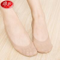 4双装浪莎隐形船袜女防滑硅胶 浅口夏季薄款短丝袜超薄短袜 隐形袜女