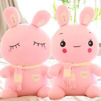 可爱毛绒玩具兔子流氓兔布娃娃玩偶公仔抱枕女孩睡觉床上生日礼物
