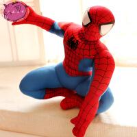 凡蜘蛛�b公仔大� 毛�q玩具 可�鄄纪尥� ��意�和��Y物生日�Y品 蜘蛛�b