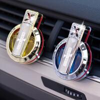 汽车用空调竖向出风口香水夹空瓶可加液体香气持久淡香xs车载香薰