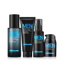 莱蔻男士护肤套装4件控油补水洗面奶爽肤水水乳液面霜化妆品
